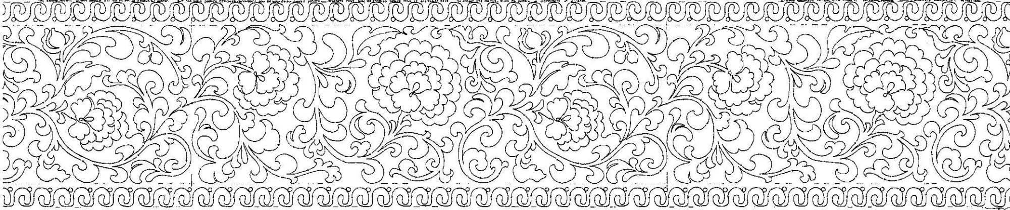 Chinese Porcelain 12 Edge To Edge Pantograph Meadowlyon