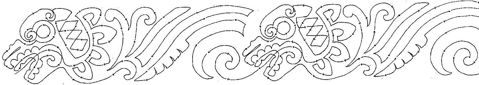 Feathered Serpent Border