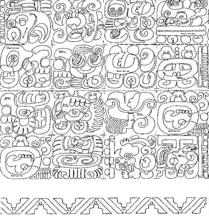 Mayan Glyphs – Whole