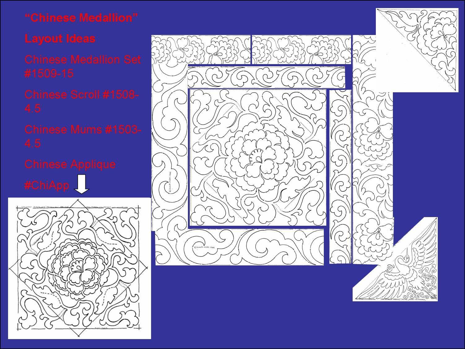chinese-medallion-layout-ideas