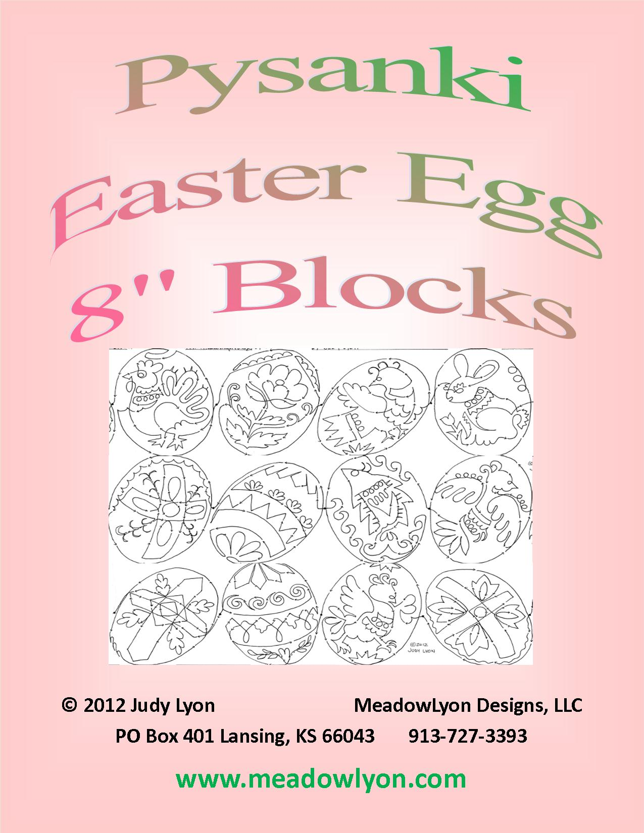 8 inch Easter Egg Blocks Cover